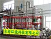 yzyh-1500硫酸钠连续蒸发结晶器
