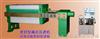 边框密封型自动保压厢式压滤机