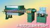 隔膜厢式压滤机