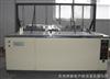 三槽五金零件清洗机,汽车修厂用超声波清洗机,无锡轴承超声波清洗机