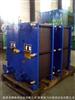 BR0.05型板式换热器 BR0.05型--3m2