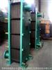 BR0.3-20m2板式换热器BR0.3-20m2