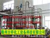 yzyh-1500连续蒸发结晶器-山东滨化集团