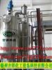 yzyh-1500废水蒸发器