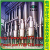 yzyh-1500多效降膜蒸发器