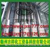 yzyh-1500五效降膜蒸发器