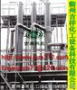 yzyh-1500三效降膜蒸发器