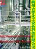 yzyh-1500单效降膜蒸发器