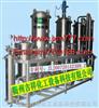 yzyh-1500多功能连续蒸发结晶器