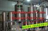 yzyh-1500无水溴化钠蒸发结晶器