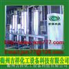 yzyh-1500蒸发结晶器-上虞洁华