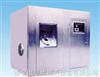 HDXH-G全自动胶塞清洗机|铝盖清洗机烘干机