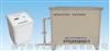 HD型汽车缸体、零部件清洗机