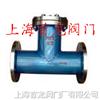 上海阀门—过滤器