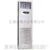 hk-q08臭氧消毒机