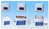 HD超声波清洗机