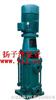 DL型立式多��x心泵
