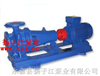 IH型臥式不銹鋼化工離心泵