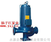 離心泵:LHP立式屏蔽泵
