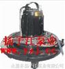 QXB型潛水離心式曝氣機