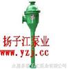 W系列玻璃鋼噴射泵