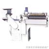 ZTM80-3型ZTM80-3三辊蜜丸机
