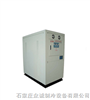 分体式冷水机组,风冷低温冷水机组