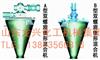 双螺旋混合机(13853566816)