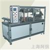 型气动式透明膜三维包装机(带防伪易拉线)