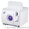 天籁IIC三次脉动真空台式快速压力蒸汽灭菌器