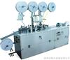 CKT-I-II型医用创口贴全自动包装机厂家