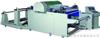 FH800-1300型單/雙復合機特點
