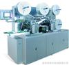 FLQ-II型滚刀式敷料切片机