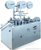SYT-I型输液贴切片机
