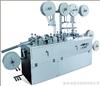 SYT-II型输液贴全自动包装机