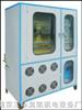 污水处理用臭氧发生器