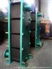 BR0.23-20m2板式换热器BR0.23