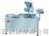 KFL2粉剂分装机