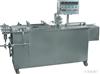 BTB-B型半自动透明膜三维包装机(茶叶盒包机)