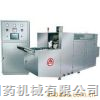 CLQ型链式多功能超声波清洗机