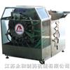 CXP型卧式超声波清洗机
