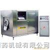 LQX型铝盖清洗机