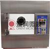微波低温真空干燥机