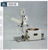 RE-2旋转蒸发仪-2L