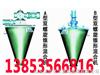 双螺旋混合机(图)