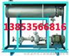 电加热导热油炉(图)