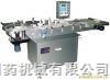 ZGT型自动不干胶贴标签机(立式)