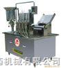 ZYG-80型铝塑(易拉盖)灌装机