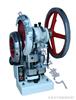 TDP-1.5制藥單沖壓片機機械