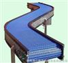 模块式塑料网带输送机*转弯网带输送机*不锈钢网带输送机